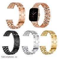 بند ساعت هوشمند شیائومی Amazfit GTS 2 مدل Cartier