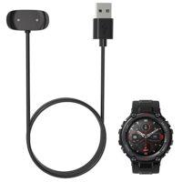 خرید شارژر ساعت هوشمند شیائومی Amazfit T-Rex