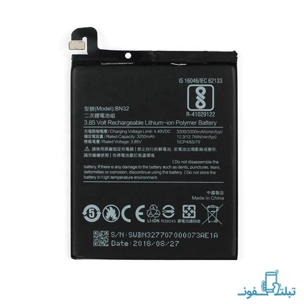 باتری گوشی شیائومی مدل BN-32