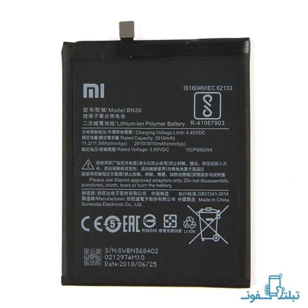 باتری گوشی شیائومی می 6X / می A2 مدل BN-36