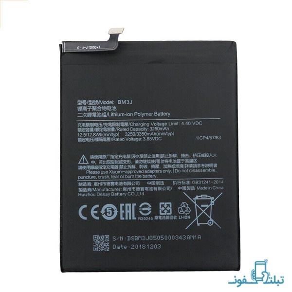 باتری گوشی شیائومی می 8 لایت مدل BM-3J