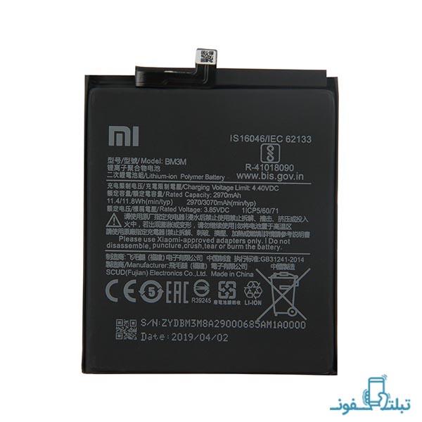 باتری گوشی شیائومی می 9 SE مدل BM-3M