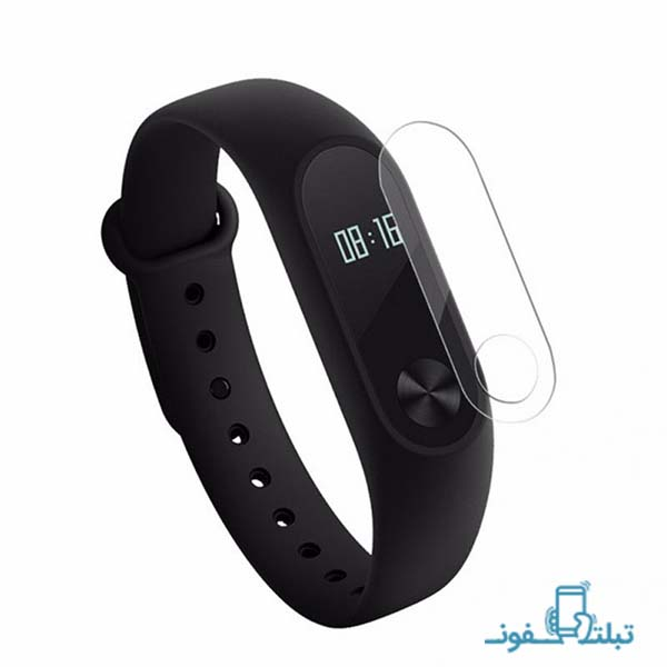 Xiaomi Mi Band 2 Screen Protector