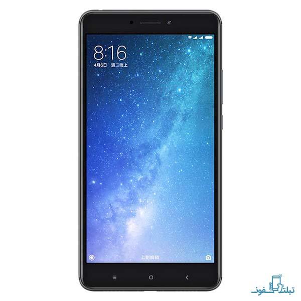 Xiaomi Mi Max 2 1-Buy-Price-Online