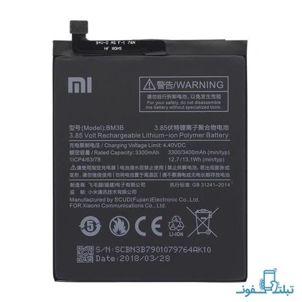 باتری گوشی شیائومی می میکس 2 مدل BM-3B