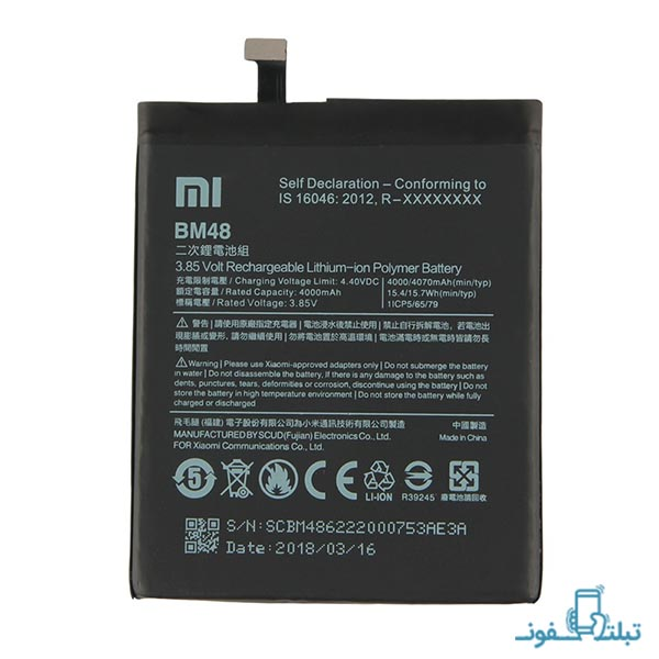 Xiaomi Mi Note 2 BM-48 Battery