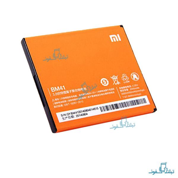 قیمت خرید باتری گوشی شیائومی ردمی 1s مدل BM-41