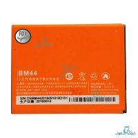 قیمت خرید باتری گوشی شیائومی ردمی 2 مدل BM-44