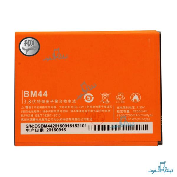 Xiaomi Redmi 2 BM-44-Buy-Price-Online