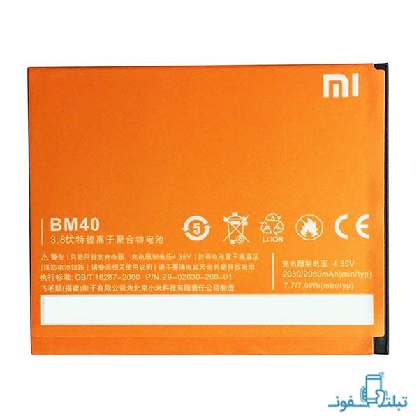باتری گوشی شیائومی ردمی 2A مدل BM-40