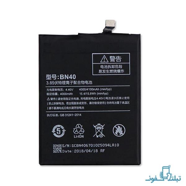 باتری گوشی شیائومی ردمی 4 پرو مدل BN-40