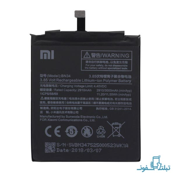 Xiaomi Redmi 5A BN-34 Battery
