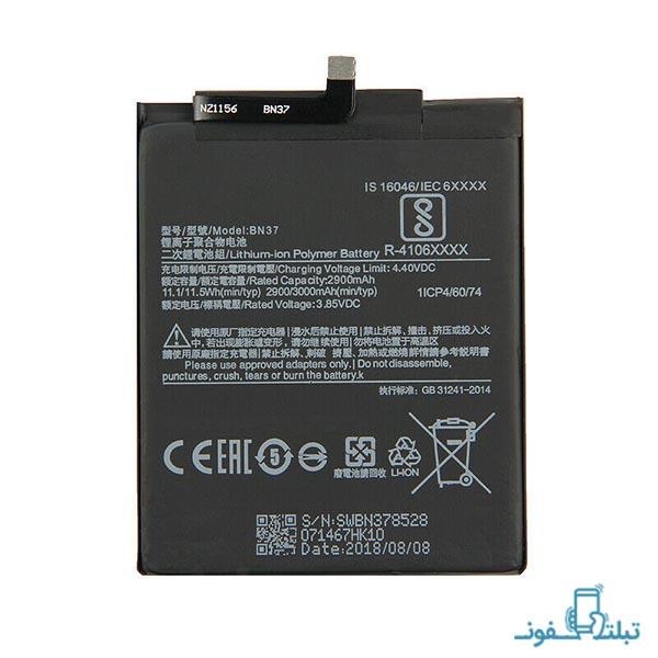باتری گوشی شیائومی ردمی 6 مدل BN-37