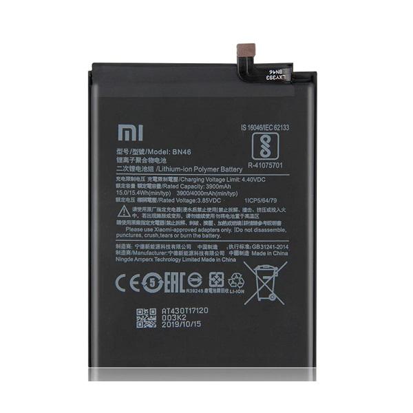 خرید باتری گوشی شیائومی ردمی 7 مدل BN-46