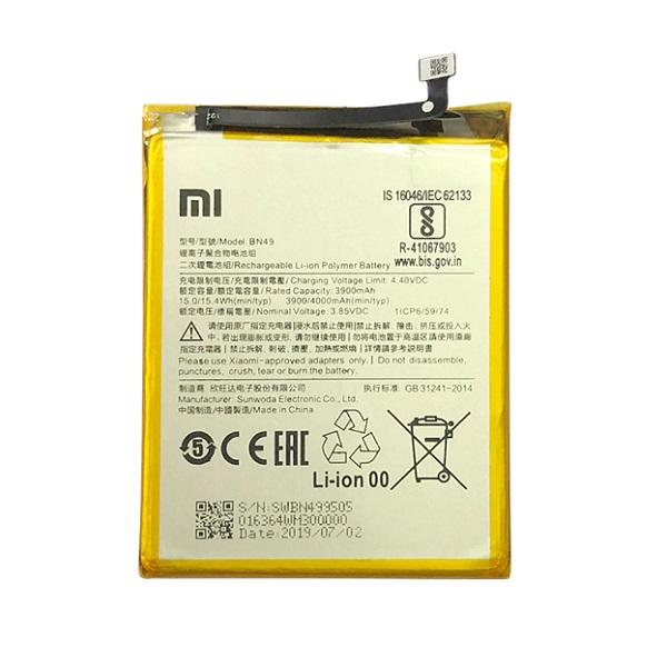 خرید باتری گوشی شیائومی ردمی 7A مدل BN-49