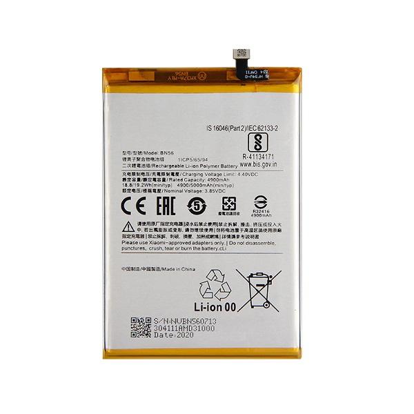 خرید باتری گوشی شیائومی ردمی 9A مدل BN56