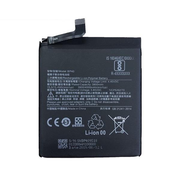 خرید باتری گوشی شیائومی ردمی K20 پرو / می 9T پرو مدل BP40