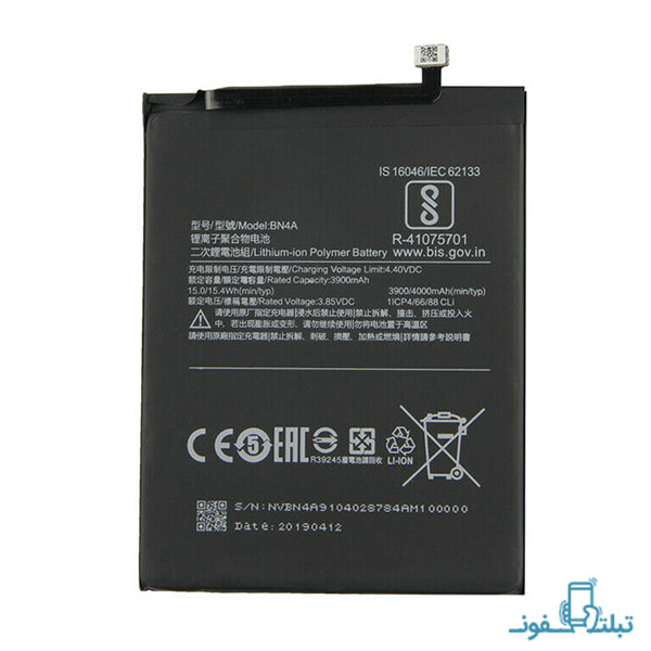 باتری گوشی شیائومی ردمی نوت 7 مدل BN-4A