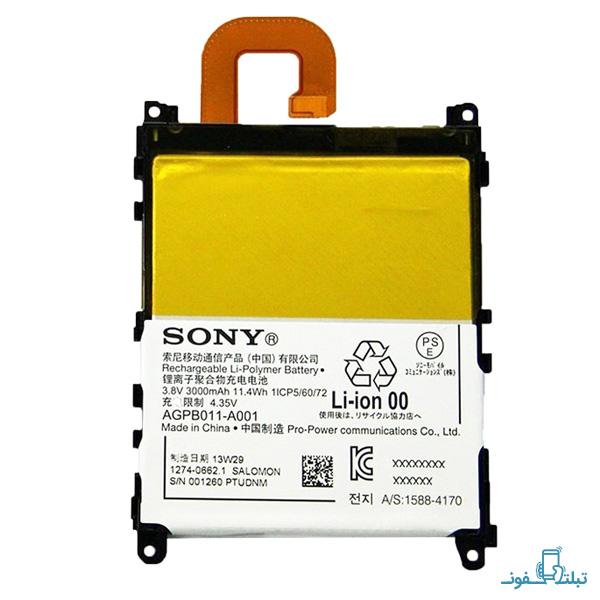 Xperia Z1 Battery-Buy-Price-Online