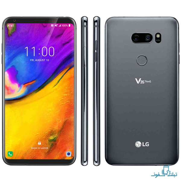 قیمت خرید گوشی موبایل ال جی V35 ThinQ