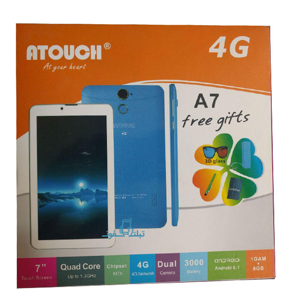 atouch-a7-tablet