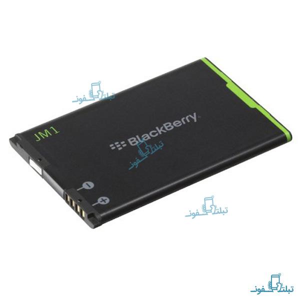 قیمت خرید باتری گوشی بلک بری Bold 9900