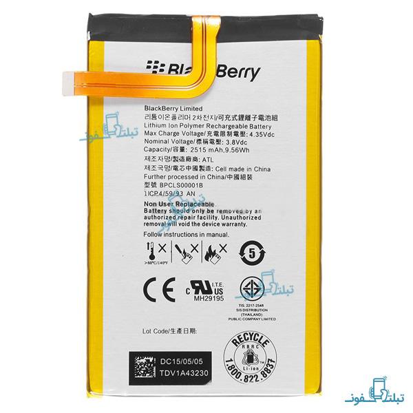قیمت خرید باتری گوشی بلک بری Q20