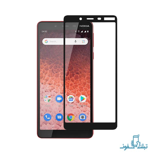 full Glass Screen Protector For Nokia 1 Plus