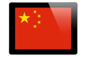 خرید تبلت چینی ارزان قیمت
