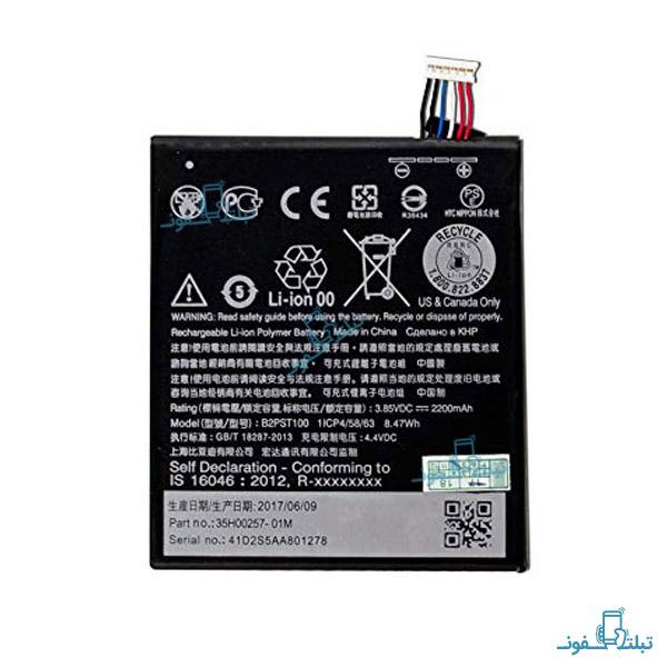 قیمت خرید باتری گوشی اچ تی سی دیزایر 530 مدل B2PST100