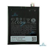 قیمت خرید باتری گوشی اچ تی سی دیزایر 626 مدل Bopkx100