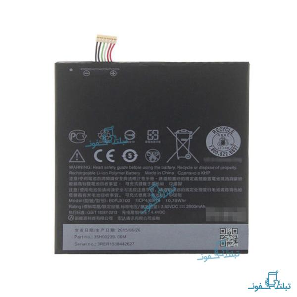 قیمت خرید باتری گوشی اچ تی سی دیزایر 630 مدل B2PST100
