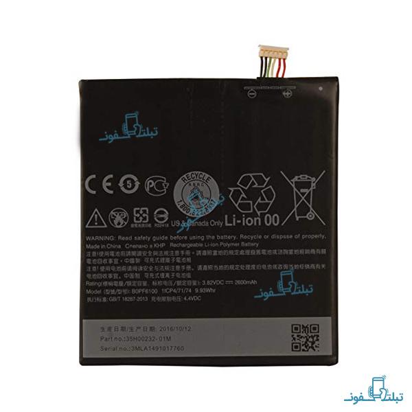 htc D.820 BOPF6100 battery-Buy-Price-Online