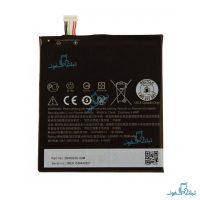 قیمت خرید باتری گوشی اچ تی سی دیزایر 828 مدل BOPJX100