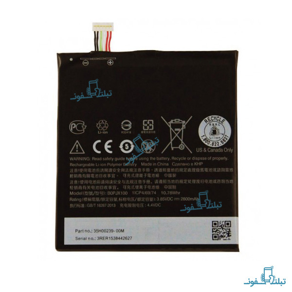 htc D.828 BOPJX100 battery-Buy-Price-Online