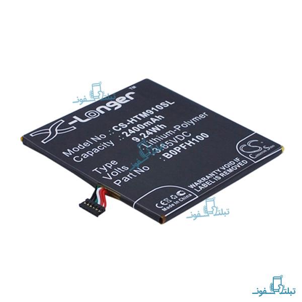 قیمت خرید باتری گوشی اچ تی سی Eye مدل BOPFH100