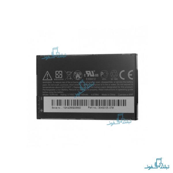 قیمت خرید باتری گوشی اچ تی سی Hero مدل TOPA-160