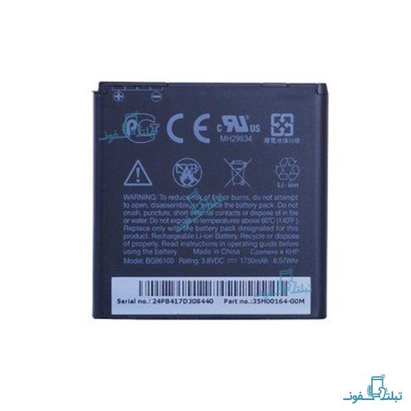 قیمت خرید باتری گوشی اچ تی سی Amaze 4G مدل BG-86100