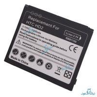 قیمت خرید باتری اچ تی سی HD2 BB-81100