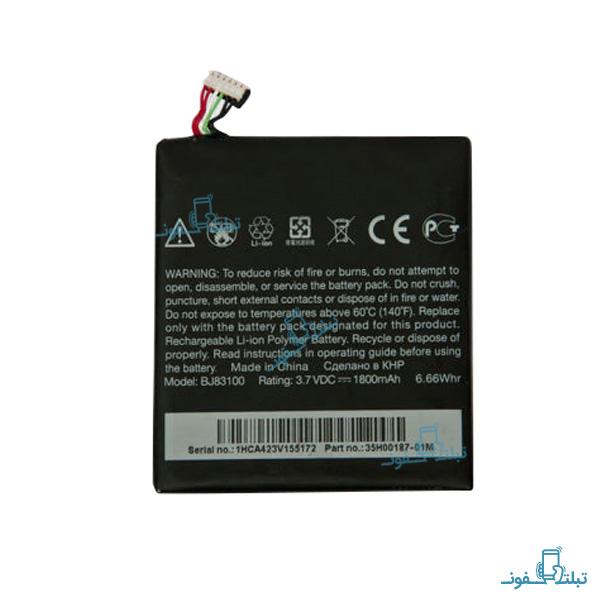 قیمت خرید باتری گوشی اچ تی سی وان X مدل BJB3100
