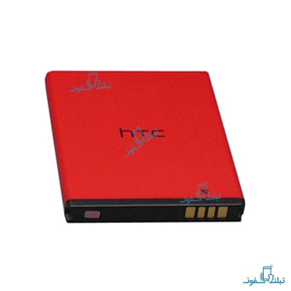 htc PL2 – VERIZON battery-Buy-Price-Online