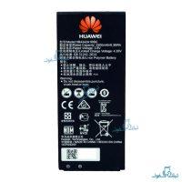 قیمت خرید باتری گوشی هواوی آنر 4A مدل HB4342A1RBC