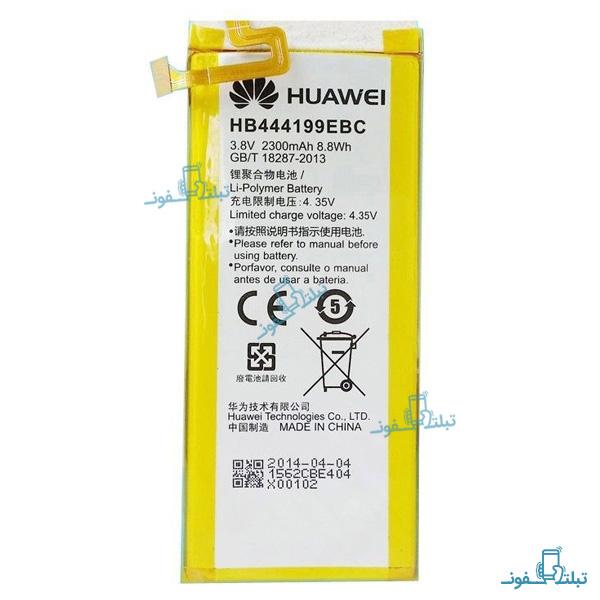 قیمت خرید باتری گوشی هواوی آنر 4C مدل HB444199EBC