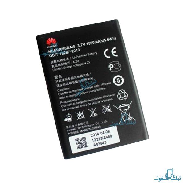 قیمت خرید باتری گوشی هواوی مدل HB554666