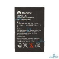 قیمت خرید باتری گوشی هواوی HB5F1H