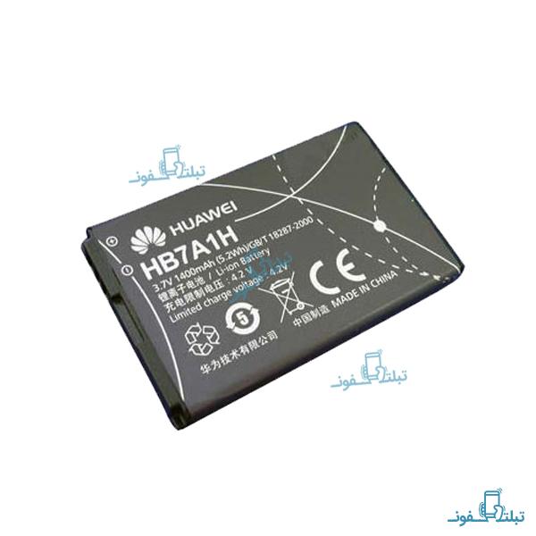 قیمت خرید باتری گوشی هواوی مدل HB7A1H
