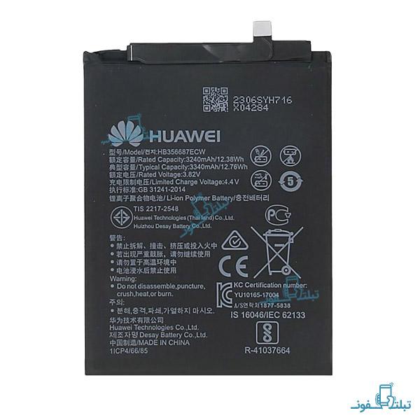 قیمت خرید باتری گوشی هواوی Mate 10 Lite مدل HB356687ECW
