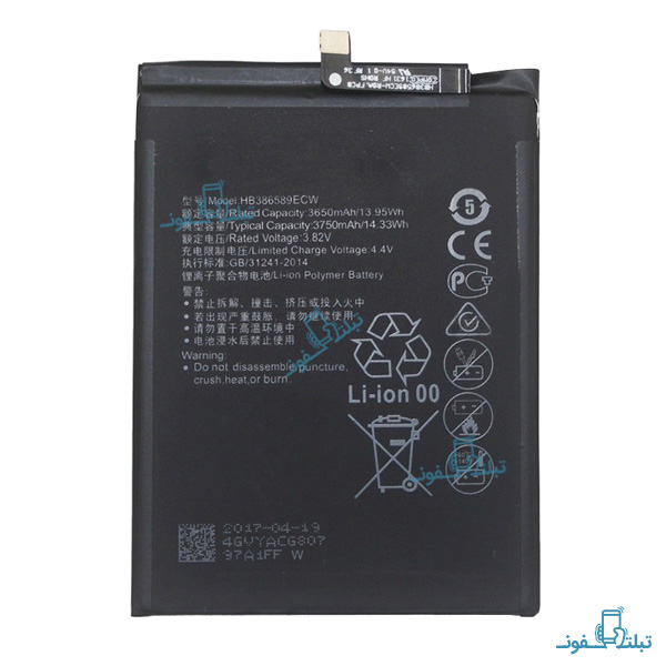 huawei P10 PLUS – HB386589ECW battery-Buy-Price-Online