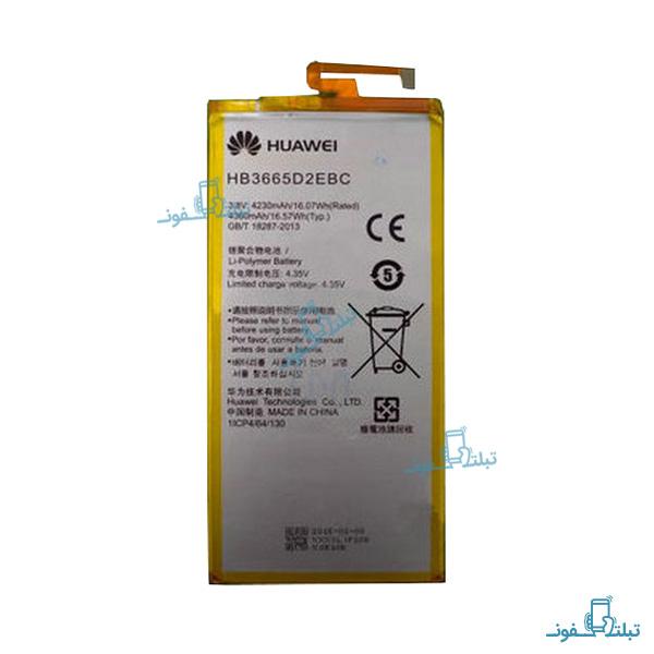 قیمت خرید باتری گوشی هواوی P8 Max مدل HB2665D2EBC