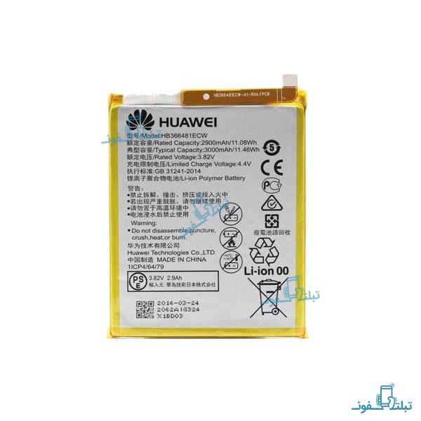قیمت خرید باتری گوشی هواوی P9 لایت مدل HB-366481ECW